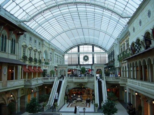 Il Mercato Shopping Mall a Dubai