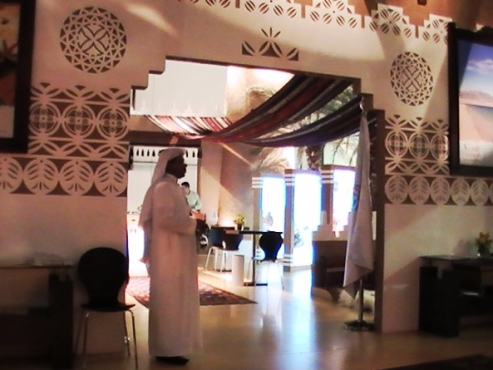 La giornata d'un musulmano durante il Ramadan - Iftar