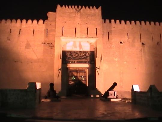 Al Fahidi Fort - Dubai Museum
