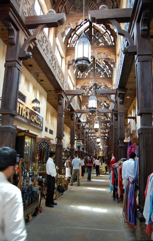Jumeirah Souk - Photo courtesy of M. M. Testermann
