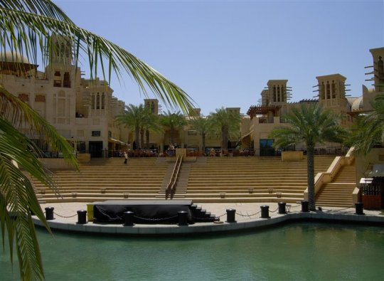 Madinat Arena